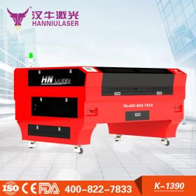 K1390 laser cutting machine new style cheap price  hot sale